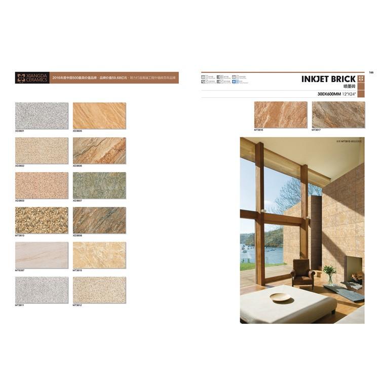 外墙砖 别墅外墙喷墨砖 300*600MM 外墙装修 祥达陶瓷 厂家供应