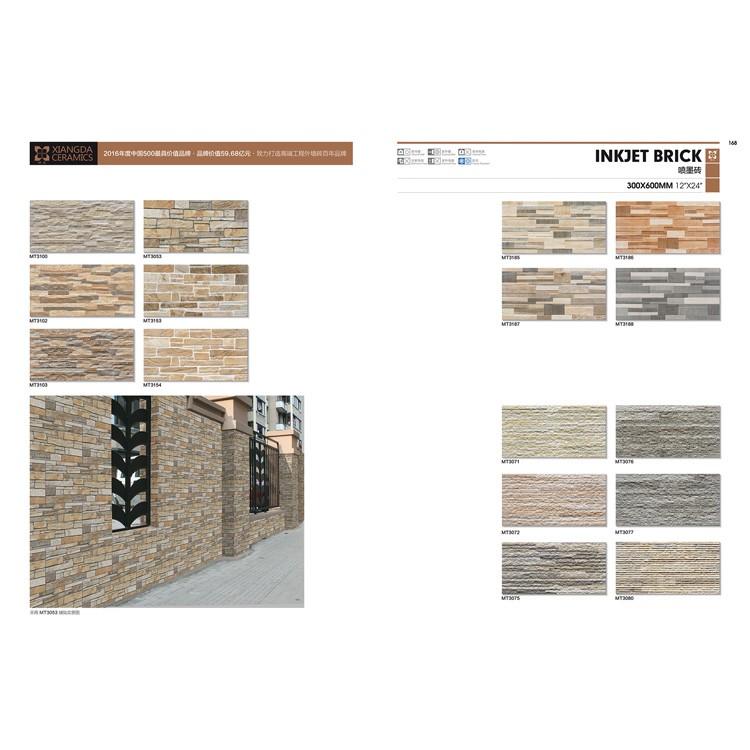 厂家供应 喷墨砖 300*600MM 高档别墅外墙 外墙装修 祥达陶瓷 厂家供应