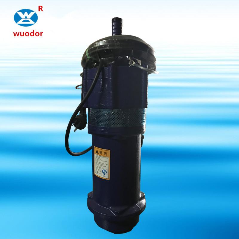 wuodor污水排污泵 自动搅匀潜水排污泵50JYWQ10-12-1.1