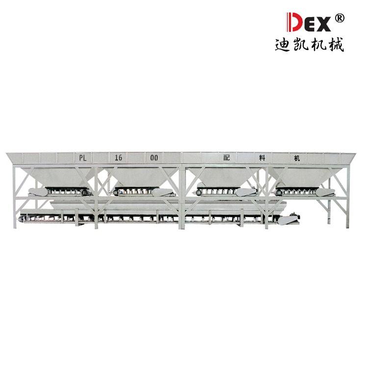 热销PL1600 混凝土配料机 福建迪凯 泉州首先迪凯机械