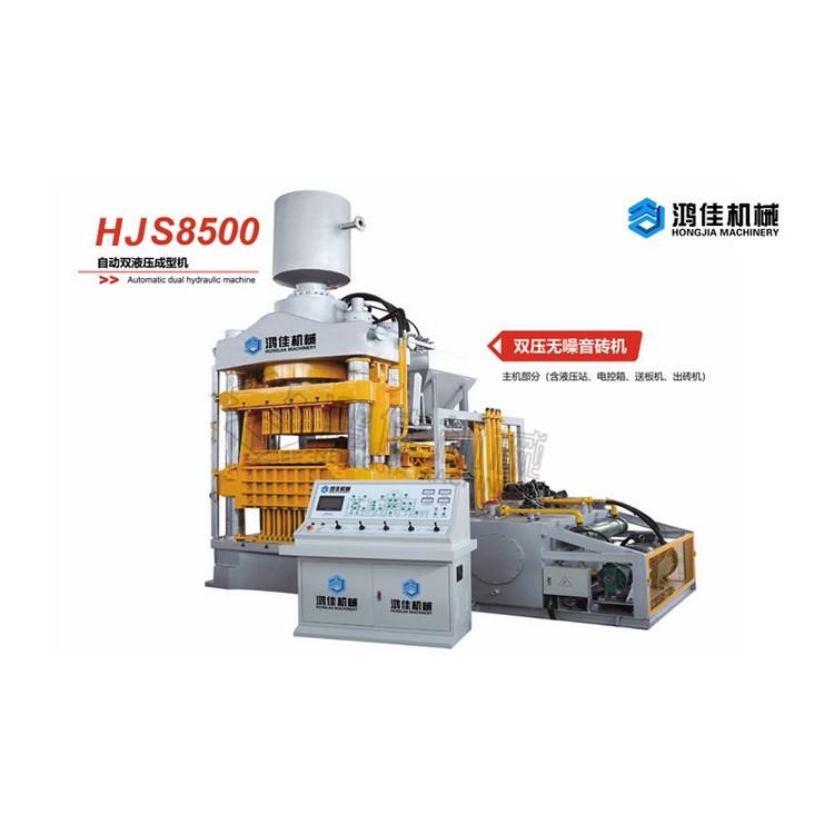 HJS8500液压砖机 彩色透水路面砖机 水泥砖机 混凝土制砖机设备 免烧砖机