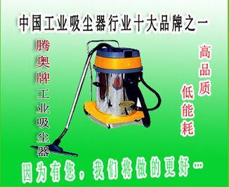 小型静音工厂车间用30升不锈钢移动式吸尘器