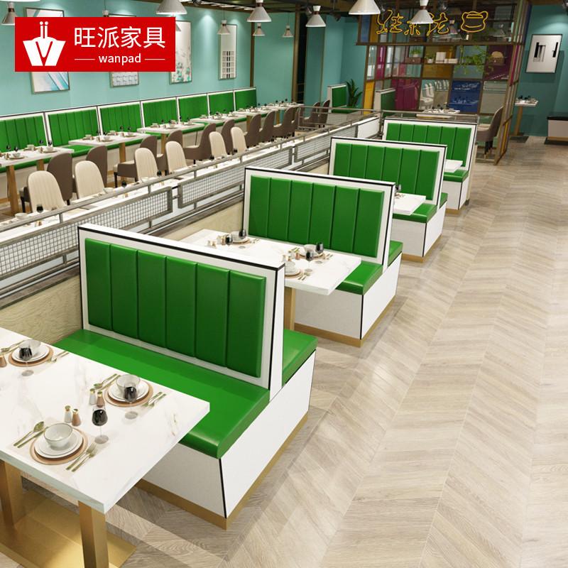 旺派家具 办公餐厅家具 绿色卡座 餐桌椅 质量保证