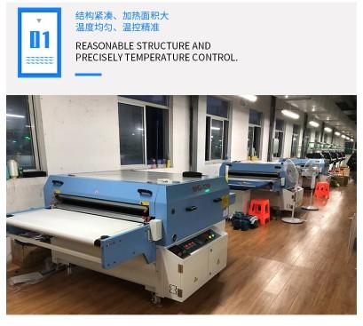 厂家直销NHG-1800SP双棍双压粘合机 压光机复合机 无缝内衣粘合机