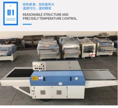 颖邦机械直销 面料加工厂专用热熔粘合机 整卷面料烫衬机