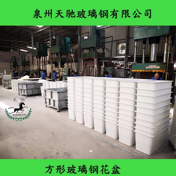 天驰 福州马鞍式玻璃钢花箱 高架花盆市政道路园林绿化复合材料花盆厂家批发