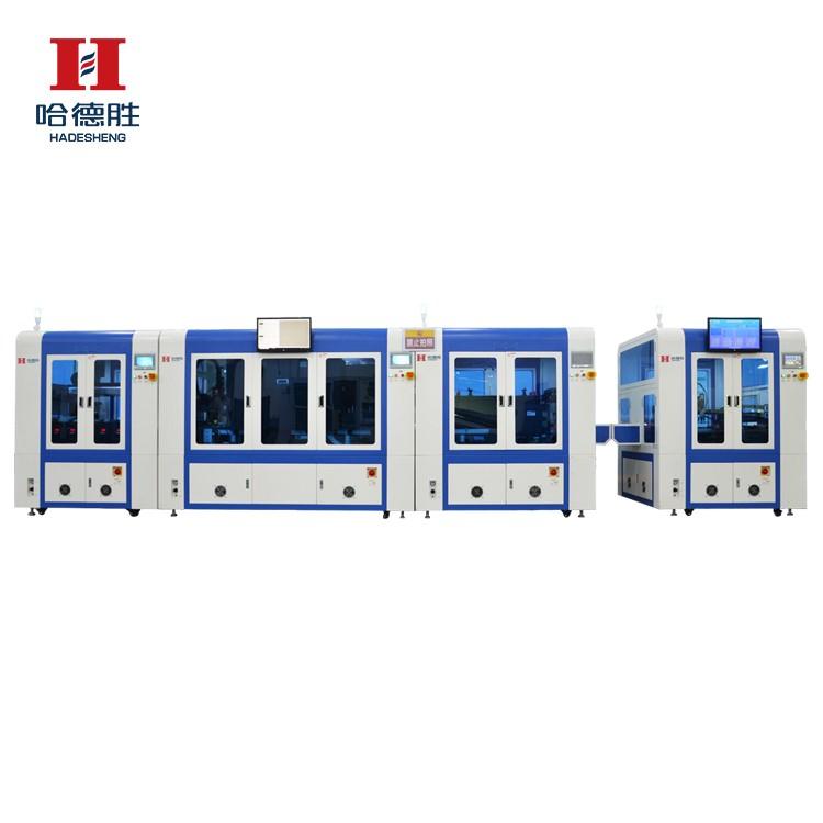自动化设备 自动贴合机设备 模切辅料多层贴合 非标自动化设备 哈德胜无线充电自动贴合机