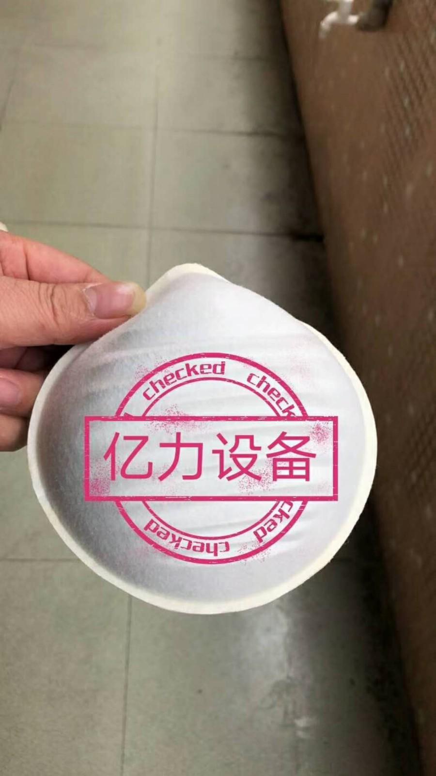 杯型口罩热压机 杯型口罩定型机  杯型口罩成型机