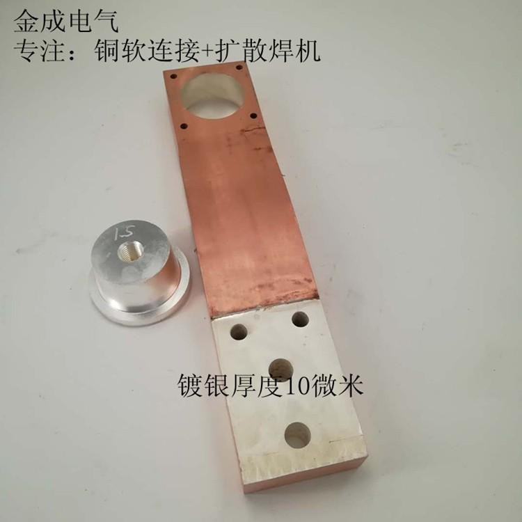 钨铜合金银仟焊接紫铜 铜箔软连接 软铜排