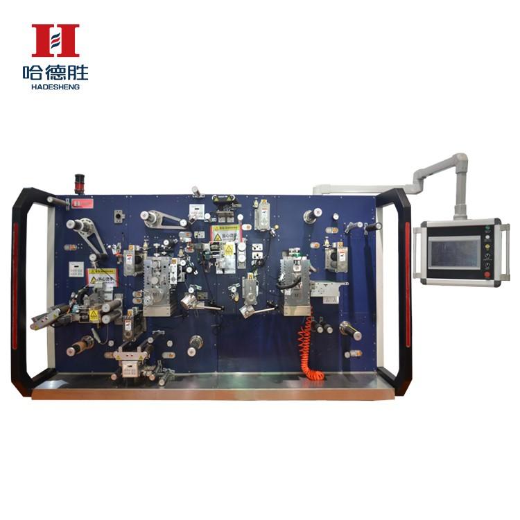 哈德胜 RFID芯片复合模切机-精英版 RFID模切机 三层复合 RFID吊牌航空行李标复合模切