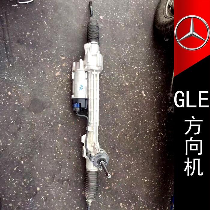 奔弛W166 GLE400 GLE350 320 450 GLS320 400 450方向机转向机