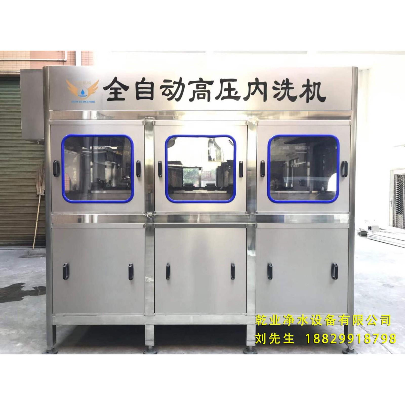 厂家直销 兼容桶装水设备-品牌企业QY15桶装纯净水灌装生产线 可定制