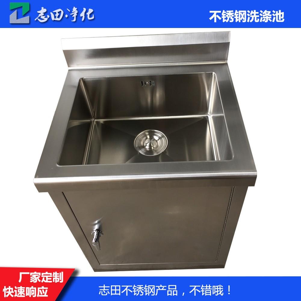 不锈钢304水槽 单人洁净洗手池 红外感应单人水槽厂家定制