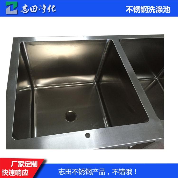 不锈钢304双人单槽洁净洗手池三四位感应洗涤污洗清洗池工厂定制