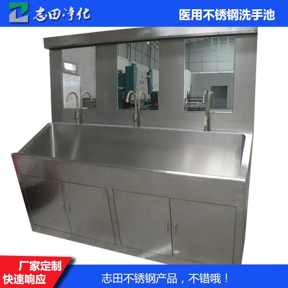 不锈钢304医用手术室单人感应洗手池双人医用三四位脚踏工厂定制