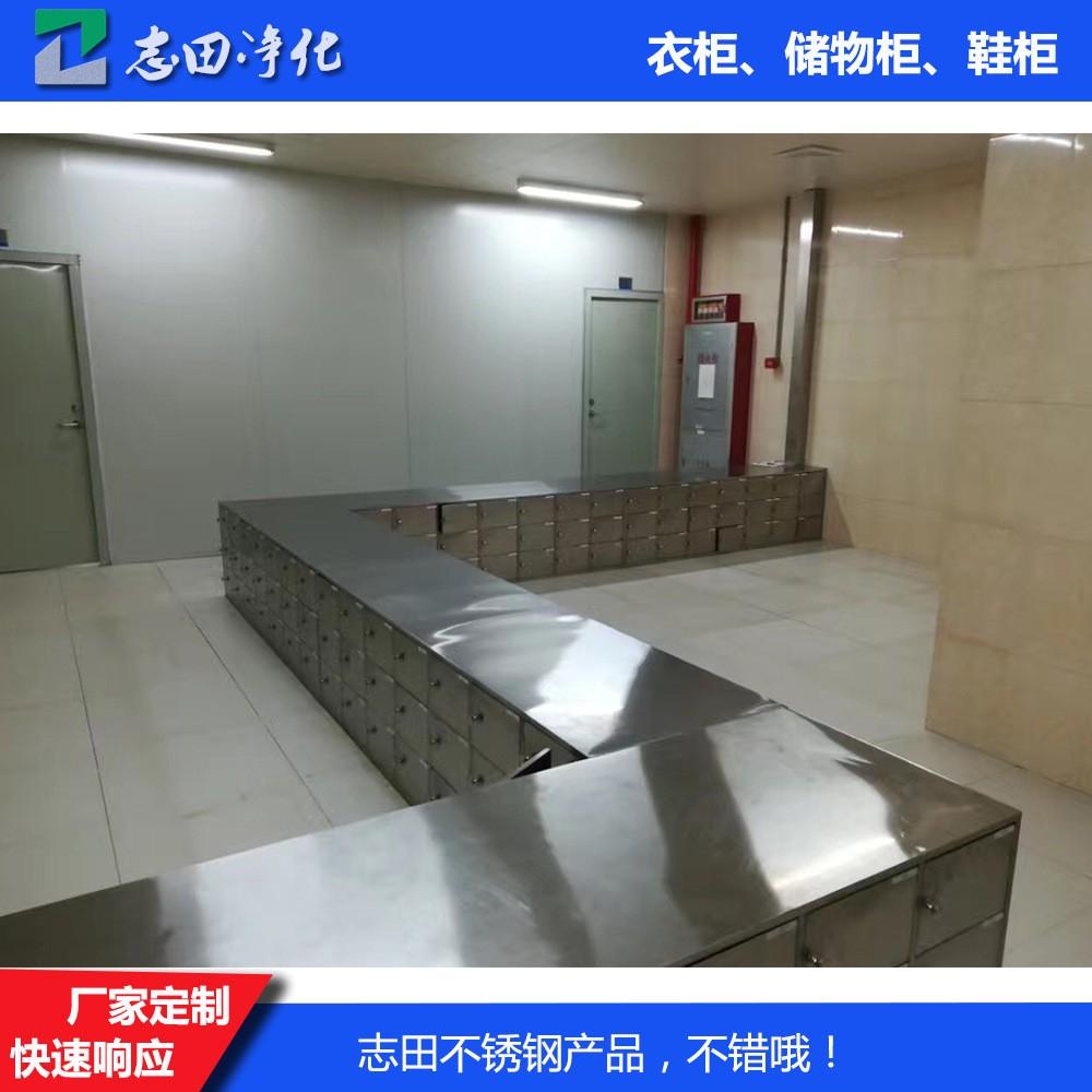 厂家304不锈钢员工鞋柜工厂无尘车间换鞋凳实验室净化储物柜