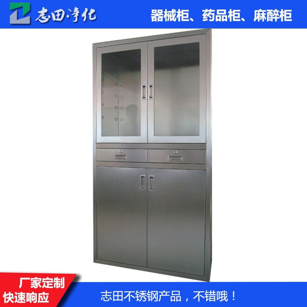 不锈钢304器械柜储物柜带锁工厂定制