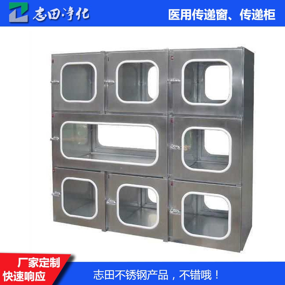 不锈钢201洁净传递窗机械电子互锁紫外灯杀毒无菌304柜可定制工厂