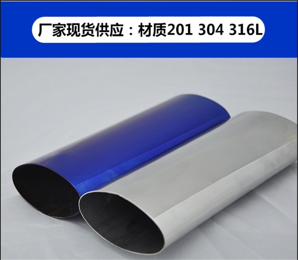 超声波压电陶瓷片厂家批发零售 35*15*5.5压电陶瓷片 物美价廉