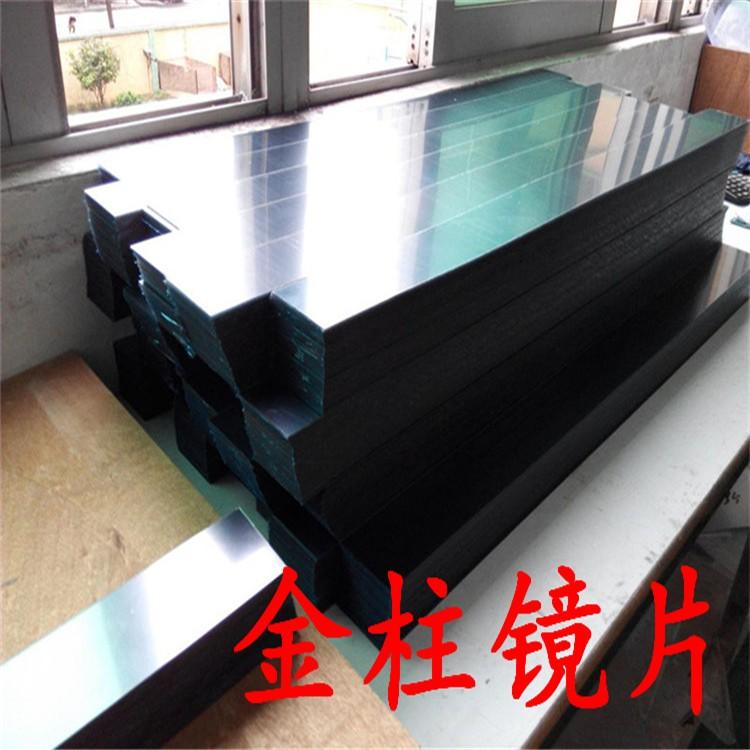 东莞深圳中山上海专业订制pc聚碳酸酯软镜子 pc哈哈镜片 pc魔镜 pc环保树脂镜