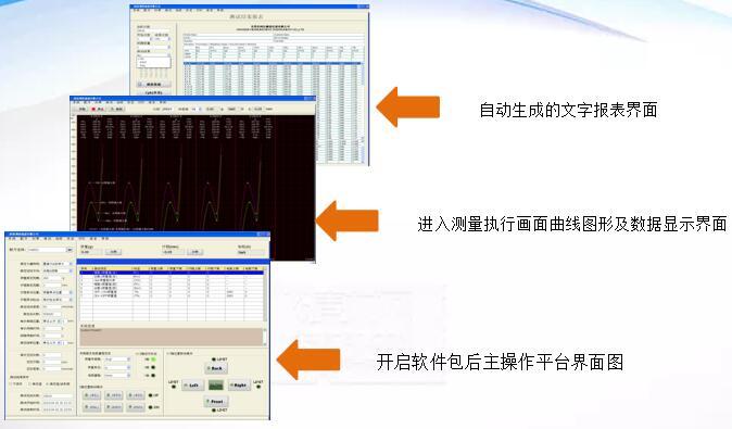 T001软件图