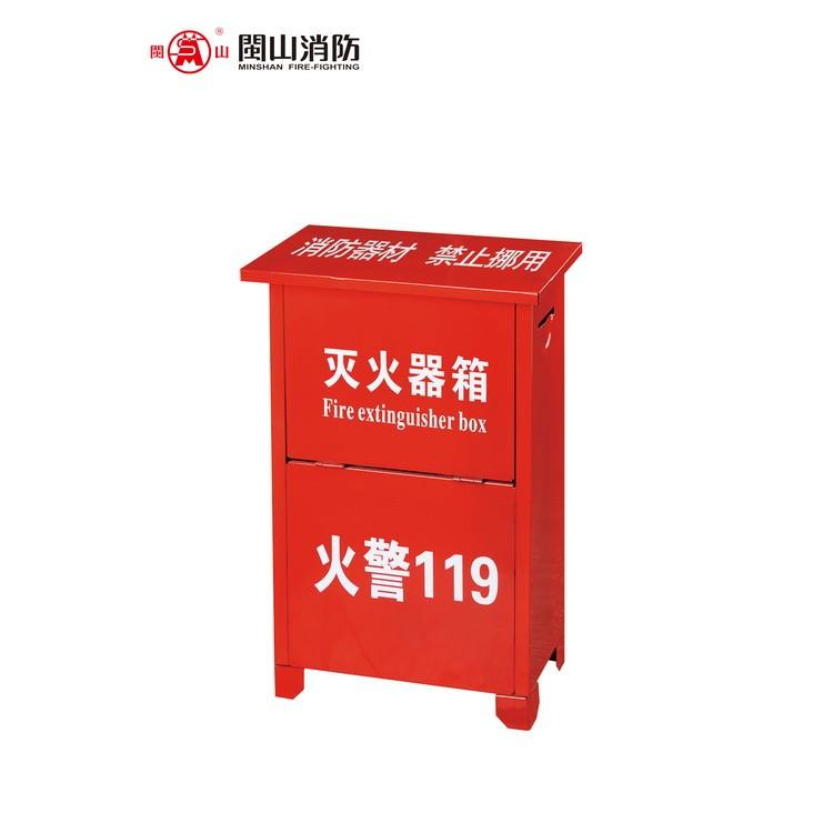 灭火器箱铁 供应铁皮灭火器箱 厂家直销各种规格灭火器箱