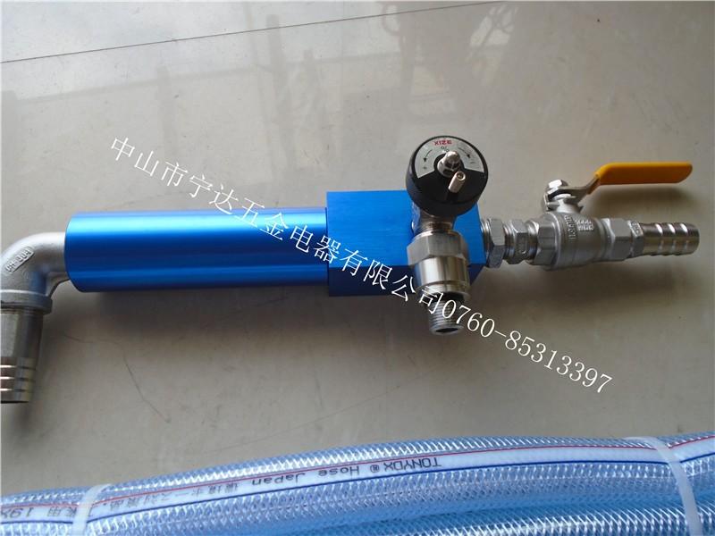 CST-M07流体混合器液体混配器切削液混配器乳化液混合器
