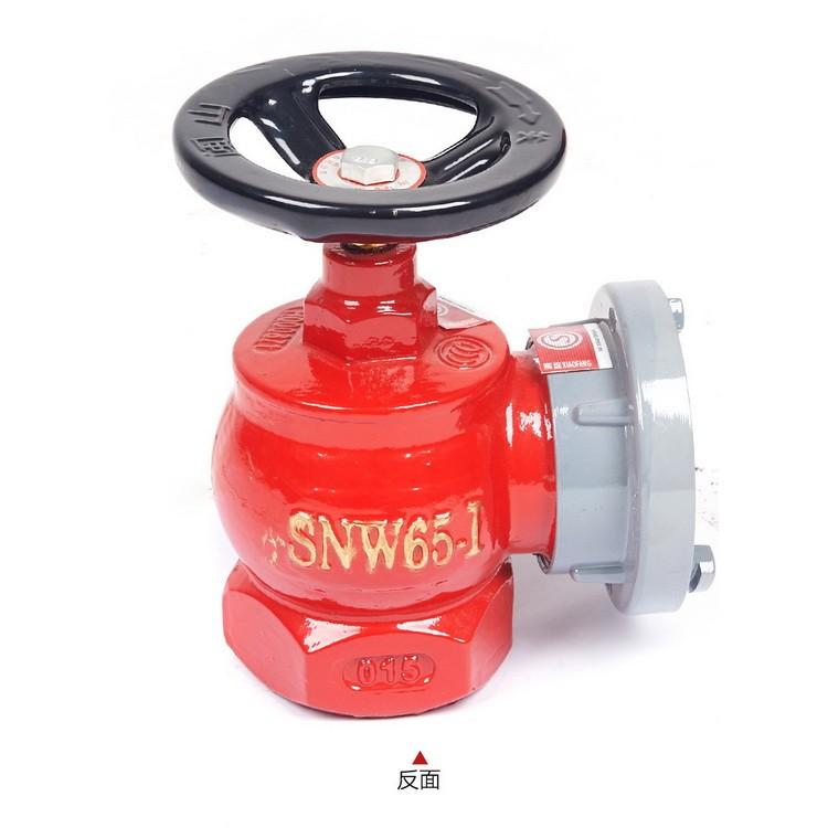 闽山 SNW65-I消防栓 减压稳压型室内消火栓 19cm*14cm