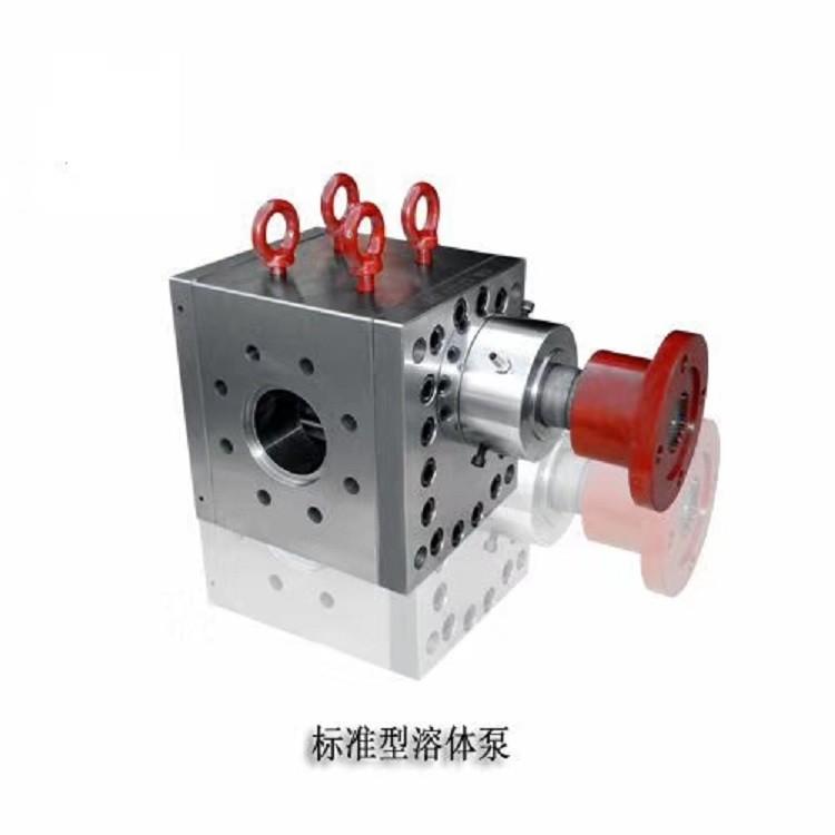 挤出机熔体泵 齿轮泵 熔喷布设备配套泵 厂家直销