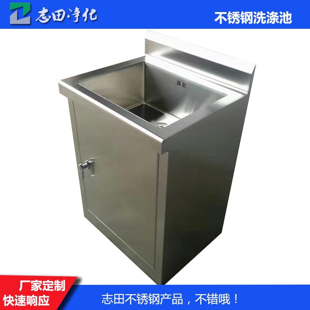 洗手池厂家 可定制不锈钢洗手池 洗手池价格 不锈钢水槽质量保证