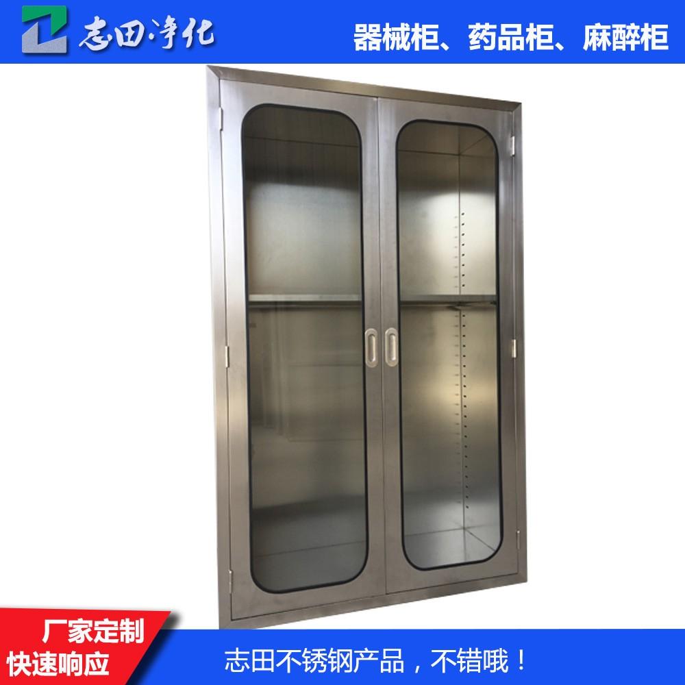 工厂定制不锈钢304器械柜储物柜带锁