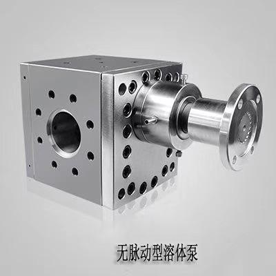 熔喷泵,熔体泵,齿轮计量泵,熔胶泵