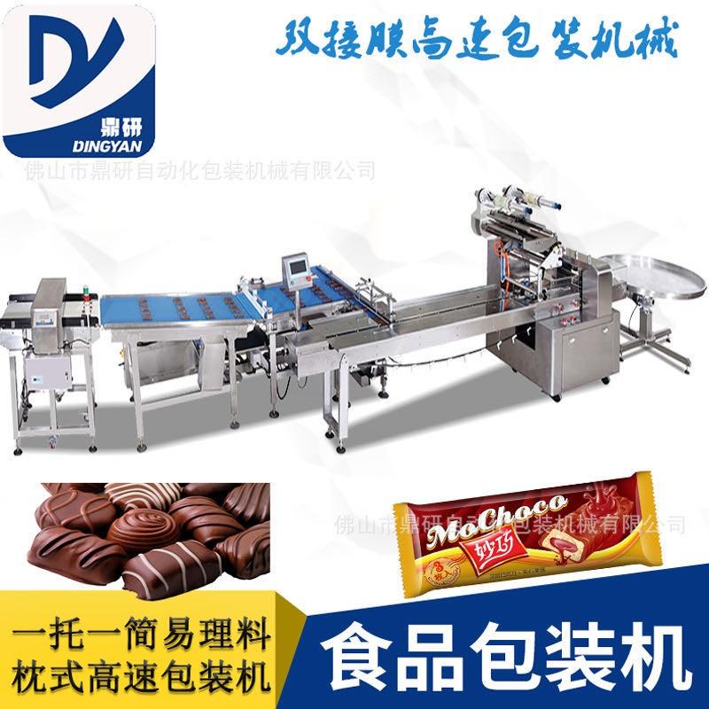 厂家直销烘烤膨化食品包装机散装食品果干包装机干脆面枕式包装机