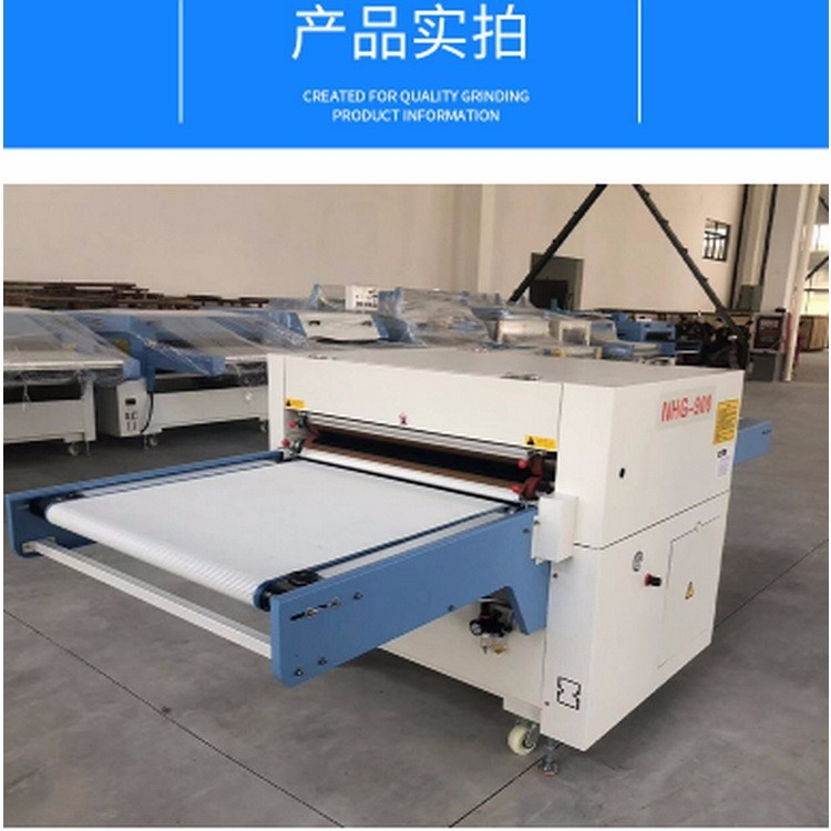 粘合机厂家 NHG-900粘合机  粘合机型号NHG-600/900/1200