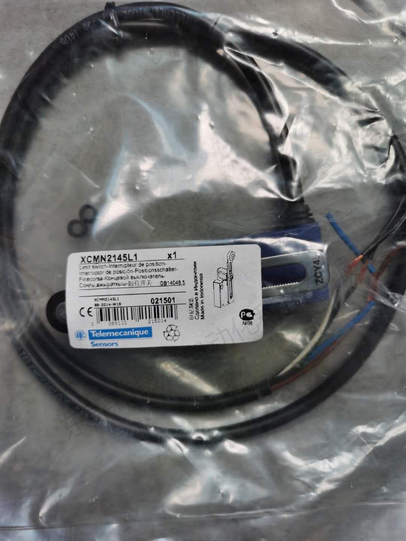 施耐德电气 限位开关 长度可调热塑滚轮 小型塑料封装 XCMN2145L1限位开关 开关厂家