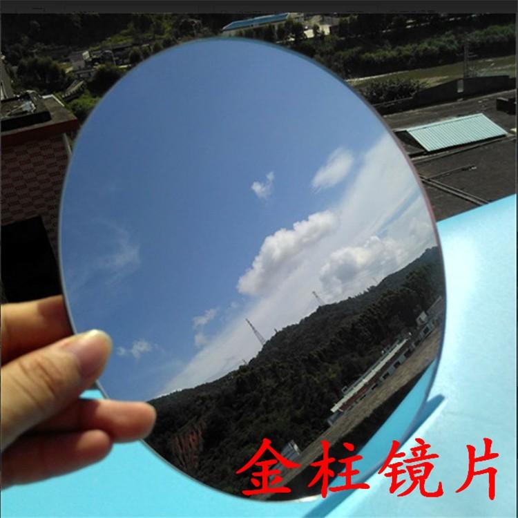 厂家供应1mm亚克力圆形镜面 PMMA塑料镜片 银色镜子 可加工定制