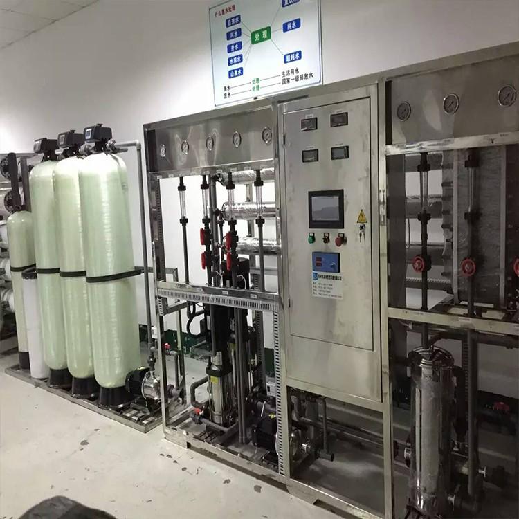 扬州市医疗研究室实验室edi超纯水机,去离子水纯化水处理,达旺工业净水机污水废水处理等服务