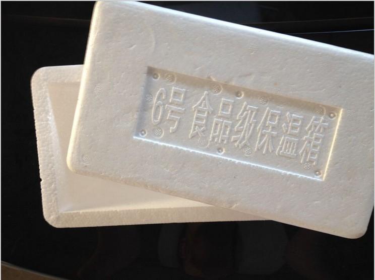 泉州泡沫箱厂家|泉州泡沫箱批发|泉州泡沫箱厂家