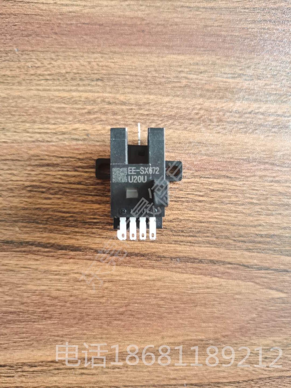 欧姆龙 导线引出型微型光电传感器 EE-SX672光电开关