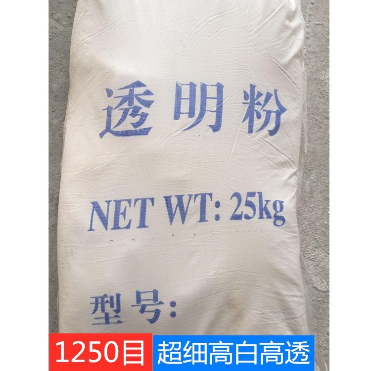 桂丰化工 1250目透明粉 超细透明粉 滑石粉 福建厂家直供