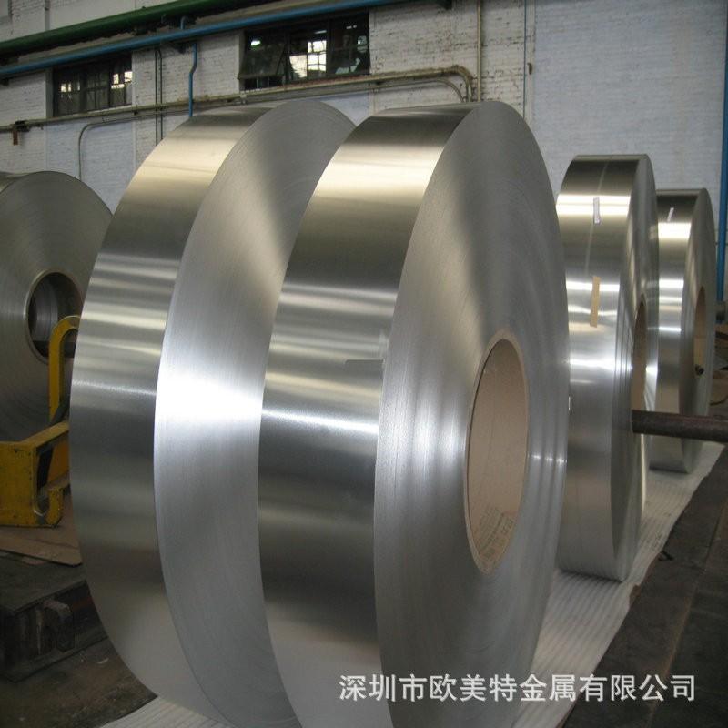 台湾进口SK7淬火弹簧钢带 软料 半硬 硬料 日本进口SK7弹簧钢卷带材高锰钢钢带 可热处理加工材料