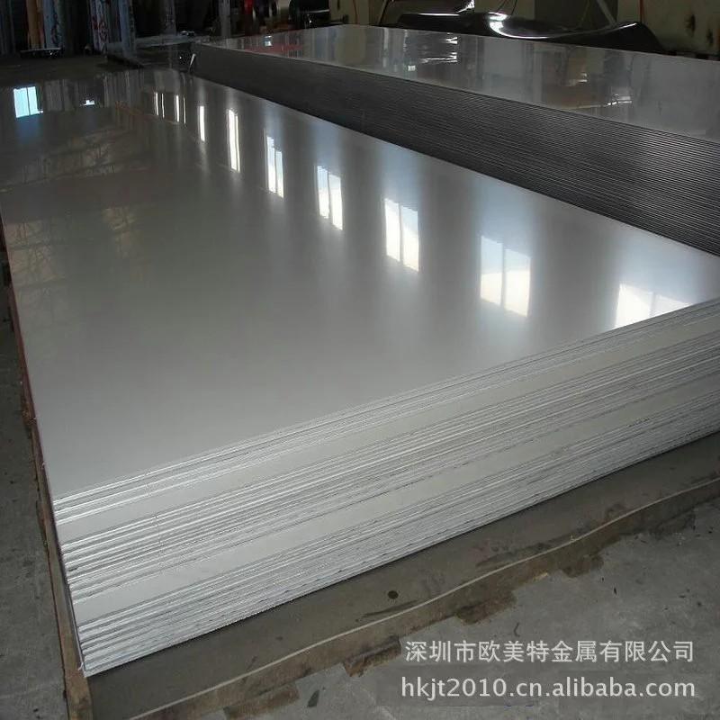 现货供应口罩机专用模具钢SKD11圆钢 SKD11钢板可零售批发