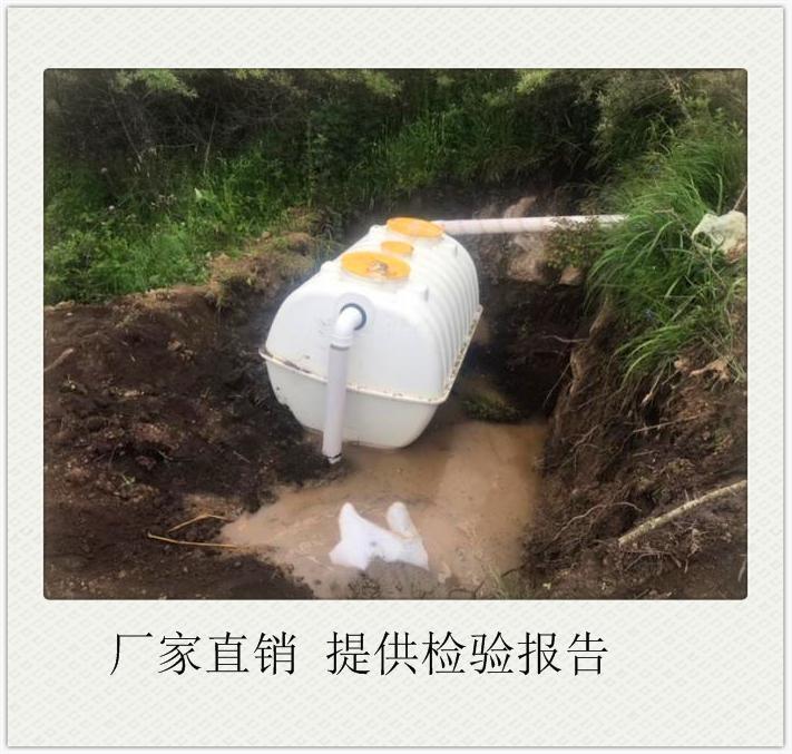 新农村改厕化粪池生产商家 没有中间商