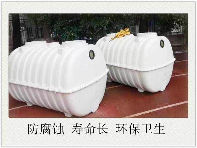 环保型家用化粪池规格型号多 货源稳定