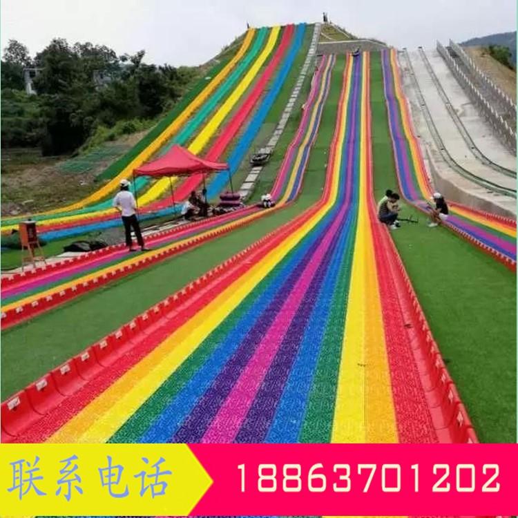 大型户外游乐项目七彩滑道厂家直销户外游乐多人滑道