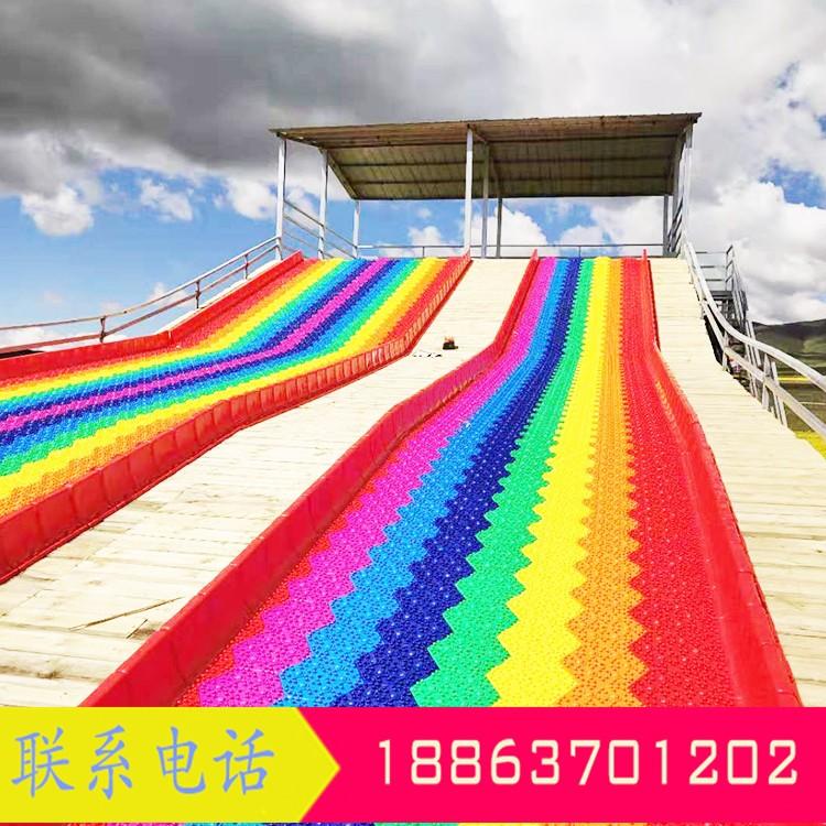 七彩滑梯彩虹滑梯大型户外游乐设备