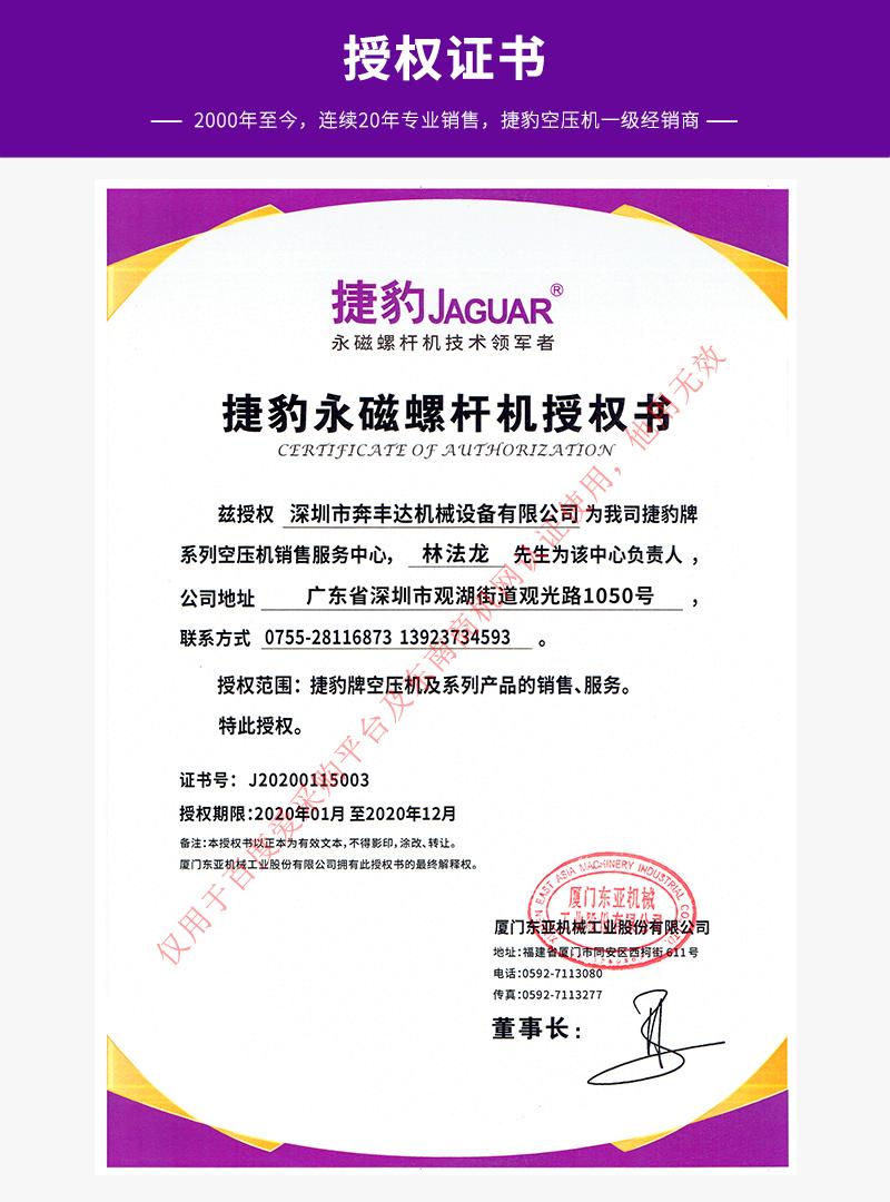 01-网站证书