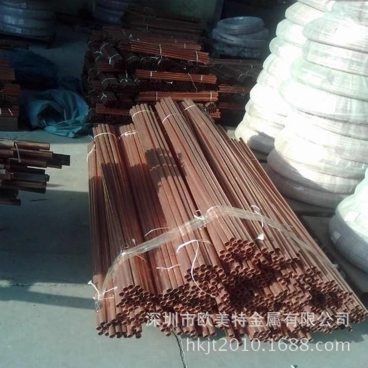 厂家供应优质C15760氧化铝铜棒 氧化铝铜板 点焊电极高耐磨氧化铝铜
