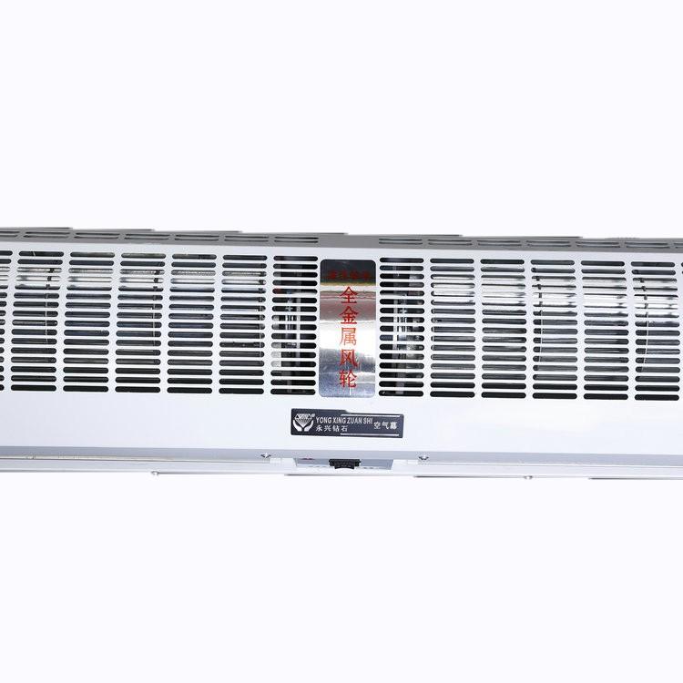 节能环保风幕机2米 全金属铝风幕机 铝风轮风幕机  热风幕机  电热风幕机 电热风幕厂家