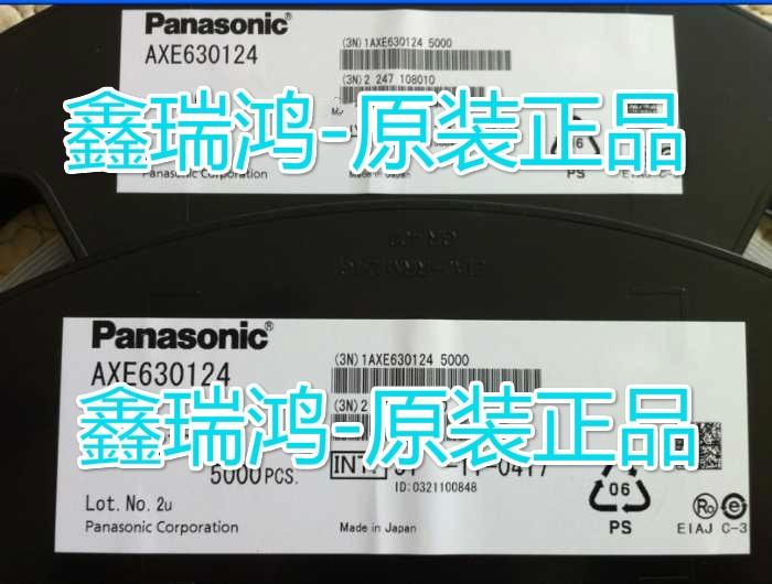 一手现货AXE340124 母座0.4mm 松下NAIS全新原装 40位 深圳仓库